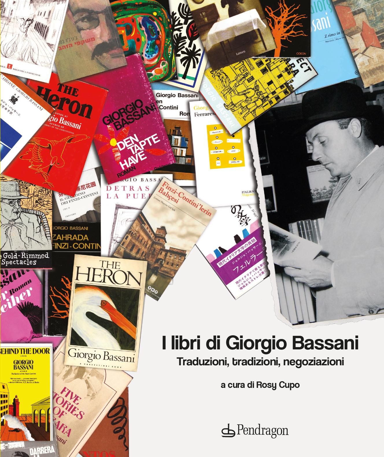 I libri di Giorgio Bassani